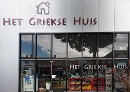 Het Griekse Huis